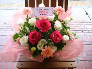 結婚記念日おまかせアレンジ